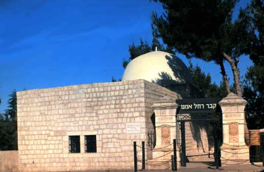 "Though the Hebrew reads ""Rachel's Tomb"" and Rachel is a Jewish matriarch, UNESCO has deemed this a Muslim holy site. Little by little, Jewish history is being erased, even in the Jewish state."